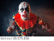 Купить «Mad bloody clown with meat cleaver and human hand», фото № 30575836, снято 7 декабря 2018 г. (c) Tryapitsyn Sergiy / Фотобанк Лори