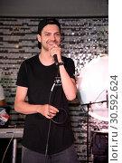 Купить «Jimi Blue showcase to promote his upcoming EP '3LUE' and song 'Schuetteln' at Hard Rock Cafe at Kurfuerstendamm. Featuring: Jimi Blue Ochsenknecht Where...», фото № 30592624, снято 12 июня 2017 г. (c) age Fotostock / Фотобанк Лори