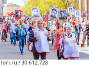 "Купить «Russia, Samara, May 2018: Former elderly Komsomol members in the action ""Immortal Regiment"" with portraits of participants in the Second World War. Russian text: VLKSM», фото № 30612728, снято 9 мая 2018 г. (c) Акиньшин Владимир / Фотобанк Лори"