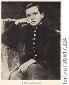Купить «Владимир Маяковский - гимназист», иллюстрация № 30617224 (c) Макаров Алексей / Фотобанк Лори