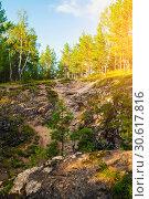 Купить «Summer forest mountain landscape - marble high steep near the Sugomak cave in Southern Urals, Russia», фото № 30617816, снято 23 августа 2013 г. (c) Зезелина Марина / Фотобанк Лори