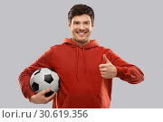 Купить «male football fan with soccer ball shows thumbs up», фото № 30619356, снято 3 февраля 2019 г. (c) Syda Productions / Фотобанк Лори