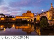 Купить «View of the Castel Sant'angelo or Mausoleum of Hadrian and bridge over the Tiber at sunset. Rome, Italy», фото № 30620616, снято 11 сентября 2017 г. (c) Наталья Волкова / Фотобанк Лори