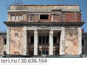 Купить «Балашиха, разрушенное здание бани в центре города», эксклюзивное фото № 30636164, снято 21 апреля 2019 г. (c) Дмитрий Неумоин / Фотобанк Лори