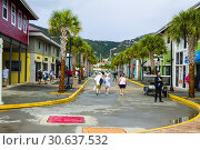 Купить «Tortola is the largest of the British Virgin Islands in the Caribbean. It features several white-sand beaches, including Cane Garden Bay and Smugglerâ...», фото № 30637532, снято 20 января 2019 г. (c) age Fotostock / Фотобанк Лори