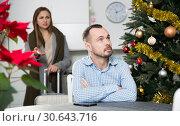 Husband offended wife. Стоковое фото, фотограф Яков Филимонов / Фотобанк Лори