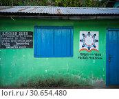 Купить «Kitchen shed at primary school, Tukdah Tea Garden, Darjeeling, West Bengal, India», фото № 30654480, снято 5 июня 2020 г. (c) Ingram Publishing / Фотобанк Лори