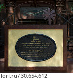 Купить «Mani Bhavan - Mahatma Gandhi's Residence in Mumbai 1917-1934, Gandhi's Museum & Library, Mumbai, Maharashtra, India», фото № 30654612, снято 22 октября 2019 г. (c) Ingram Publishing / Фотобанк Лори