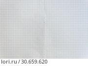 Купить «Sheet of engineering graph grid paper. Simple background texture for template, design or art.», фото № 30659620, снято 26 апреля 2019 г. (c) bashta / Фотобанк Лори