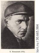 Купить «Владимир Маяковский в 1923 году», иллюстрация № 30665984 (c) Макаров Алексей / Фотобанк Лори