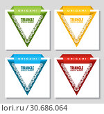 Купить «Triangular origami with lace edge speech bubble. Origami dialogue banner for your message. Special offer. Discount tag, badge, emblem. Web stickers. Price tag template for catalog with space for text», иллюстрация № 30686064 (c) Dmitry Domashenko / Фотобанк Лори
