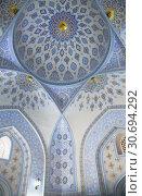 Купить «Interior of mausoleum Sheikh Shamsiddin Kulol at Dorut Tilavat Complex in Shakhrisabz, Uzbekistan», фото № 30694292, снято 16 октября 2016 г. (c) Юлия Бабкина / Фотобанк Лори