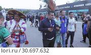 Купить «Fans before the football match», видеоролик № 30697632, снято 14 июня 2018 г. (c) Потийко Сергей / Фотобанк Лори