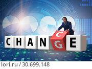 Купить «Businessman taking chance for change», фото № 30699148, снято 13 декабря 2019 г. (c) Elnur / Фотобанк Лори