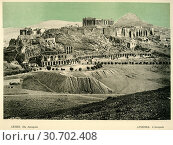Europe, Greece, Athen, Acropolis, image from : 's ELSASS UEWER ALLES ( Alsace above all ) , published by Elsaessische Tabakmanufaktur A.-G., Strassburg... (2019 год). Редакционное фото, фотограф Historisches Auge Ralf Felt / age Fotostock / Фотобанк Лори