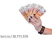 Купить «Российские деньги в ухоженной женской руке веером изолированно на белом фоне», фото № 30711576, снято 18 января 2020 г. (c) Устенко Владимир Александрович / Фотобанк Лори