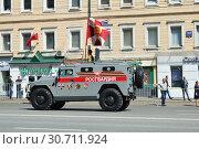 Купить «Генеральная репетиция парада в честь Дня Победы, прохождение техники по Красной Пресне. 7 мая 2019 года. Город Москва», эксклюзивное фото № 30711924, снято 7 мая 2019 г. (c) lana1501 / Фотобанк Лори