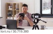 Купить «male blogger with vr glasses videoblogging at home», видеоролик № 30719380, снято 2 мая 2019 г. (c) Syda Productions / Фотобанк Лори