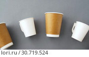 Купить «various disposable paper cups for hot drinks», видеоролик № 30719524, снято 5 мая 2019 г. (c) Syda Productions / Фотобанк Лори