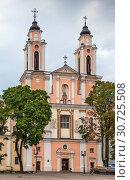 Church of St. Francis Xavier, Kaunas, Lithuania (2018 год). Стоковое фото, фотограф Boris Breytman / Фотобанк Лори