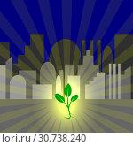 Urban Microgreens. Concept for urban microgreen farms. Small plant on a background of gray city. Стоковая иллюстрация, иллюстратор Юлия Фаранчук / Фотобанк Лори