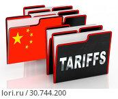 Купить «Trump Trade Tariffs On China As Payment And Penalty. Usa Finance Economy Trading Taxation - 3d Illustration», фото № 30744200, снято 3 июля 2013 г. (c) easy Fotostock / Фотобанк Лори