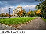 Купить «Кронштадтский Морской Собор Kronstadt Naval Cathedral», фото № 30761388, снято 22 сентября 2018 г. (c) Baturina Yuliya / Фотобанк Лори