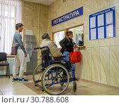 Купить «Посещение маломобильным гражданином поликлиники», фото № 30788608, снято 25 сентября 2018 г. (c) Вячеслав Палес / Фотобанк Лори