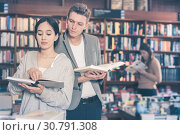 Купить «Guy interested in book that girl reading», фото № 30791308, снято 18 января 2018 г. (c) Яков Филимонов / Фотобанк Лори