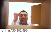 Купить «happy man opening parcel box», видеоролик № 30802496, снято 15 мая 2019 г. (c) Syda Productions / Фотобанк Лори