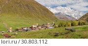 Купить «Panorama Ushguli, Upper Svaneti, Georgia», фото № 30803112, снято 28 сентября 2018 г. (c) Юлия Бабкина / Фотобанк Лори