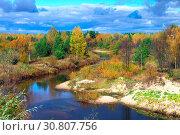 Река в осеннем лесу в солнечный день. Стоковое фото, фотограф Евгений Горбунов / Фотобанк Лори