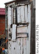 Старая деревянная,белая дверь. Стоковое фото, фотограф Марина Володько / Фотобанк Лори