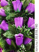 Background of bright purple tulips with green leaves. Стоковое фото, фотограф Моисеев Дмитрий / Фотобанк Лори