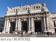 Milano Centrale, Milan main railway station (2018 год). Редакционное фото, фотограф EugeneSergeev / Фотобанк Лори