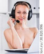 Купить «Naked girl talking on the headset», фото № 30820996, снято 24 апреля 2017 г. (c) Яков Филимонов / Фотобанк Лори