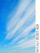 Купить «Sky background with colorful cumulus clouds, morning sky landscape», фото № 30821424, снято 31 мая 2015 г. (c) Зезелина Марина / Фотобанк Лори