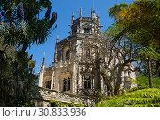Купить «Portuguese landmark Regaleira Palace», фото № 30833936, снято 21 апреля 2019 г. (c) Яков Филимонов / Фотобанк Лори