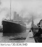 Купить «UK Southampton -- 12 Apr 1912 -- The RMS TITANIC in the Port of Southampton before her fateful voyage resulting in the most infamous maritime disaster of all time -- Picture by Atlas Photo Archive.», фото № 30834940, снято 15 июля 2019 г. (c) age Fotostock / Фотобанк Лори