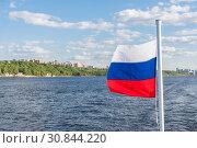 Купить «The Volga River, the flag of Russia, the city of Samara», фото № 30844220, снято 21 мая 2019 г. (c) Дмитрий Тищенко / Фотобанк Лори