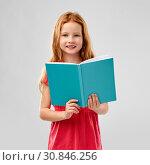 Купить «smiling red haired girl reading book», фото № 30846256, снято 9 марта 2019 г. (c) Syda Productions / Фотобанк Лори