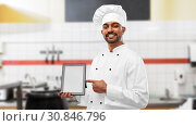 Купить «indian chef with tablet pc at restaurant kitchen», фото № 30846796, снято 12 января 2019 г. (c) Syda Productions / Фотобанк Лори