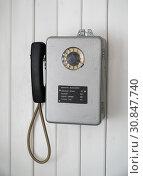 Купить «Советский таксофон АМТ-69», эксклюзивное фото № 30847740, снято 12 августа 2018 г. (c) Dmitry29 / Фотобанк Лори