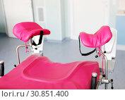 Купить «Gynecological chair in gynecological room.», фото № 30851400, снято 19 июня 2019 г. (c) easy Fotostock / Фотобанк Лори