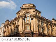 "Купить «Вывеска ""Банкъ"" на здании банка», фото № 30857016, снято 21 апреля 2019 г. (c) Victoria Demidova / Фотобанк Лори"