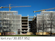 Berlin, Germany - UP! real estate project by SIGNA Development Selection AG. (2019 год). Редакционное фото, агентство Caro Photoagency / Фотобанк Лори