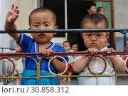 Купить «Wonsan, North Korea, children of workers in the manger of an agricultural co-operative», фото № 30858312, снято 12 августа 2012 г. (c) Caro Photoagency / Фотобанк Лори