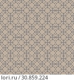 Купить «Beige seamless pattern with a geometric shapes», иллюстрация № 30859224 (c) Володина Ольга / Фотобанк Лори