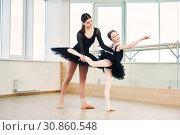 Купить «ballet dancer training little ballerina girl», фото № 30860548, снято 21 февраля 2019 г. (c) Дмитрий Калиновский / Фотобанк Лори