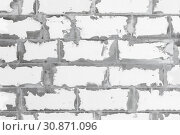 Купить «Wall of white foam concrete blocks», фото № 30871096, снято 10 февраля 2018 г. (c) EugeneSergeev / Фотобанк Лори